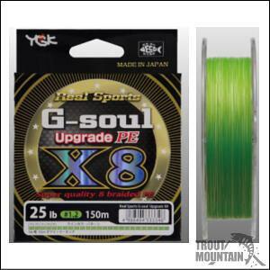 YGK G-soul X8 Upgrade PE 1.5号 200m