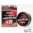 バリバス[VARIVAS]アバニ ジギング10×10 マックスパワーPE X8【300m】