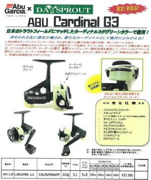 【ご予約】【送料無料】ディスプラウト/アブガルシアABUDSカーディナルG3【201年モデル】DSカーディナルG3
