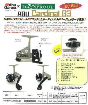 【ご予約】【送料無料】ディスプラウト/アブガルシアABUDSカーディナルB3【最新モデル】DSカーディナルB3