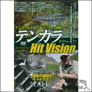 DVDテンカラHit Vision