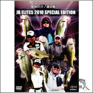 DVD JB ELITE 5 2010 SPECIAL EDITION
