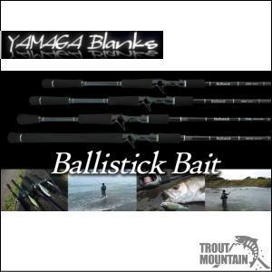 【ご予約】【送料無料】YAMAGA Blanks(ヤマガブランクス)【Ballistick Bait 93M NANO】Ballistick Bait (バリスティック ベイト)