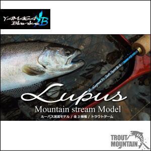 【送料無料】ご予約YAMAGABlanks(ヤマガブランクス)Lupus(ルーパス)【Lupus51(ルーパス51)】