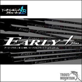 【ご予約】【送料無料】YAMAGA Blanks(ヤマガブランクス)EARLY Plus (アーリープラス)【96M Surf(96M サーフ)】