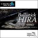 【送料無料】YAMAGA Blanks(ヤマガブランクス)Ballistick HIRA TZ/NANO(バリスティック ヒラ )【HIRA 11H TZ/NA...