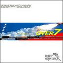 【送料無料】メジャークラフトスピード・スタイル【SSS-762ML】(2ピース)【スピニングモデル】