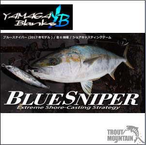 【即納】【送料無料】YAMAGA Blanks(ヤマガブランクス)BlueSniper 106H Plug Special【ブルースナイパー 106H Plug Special】【スピニングモデル】