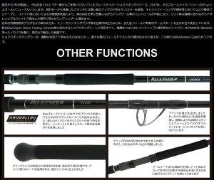 【送料無料】YAMAGABlanks(ヤマガブランクス)BlueSniper100M【ブルースナイパー100M】【スピニングモデル】