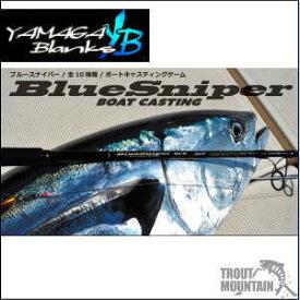 【ご予約】【送料無料】YAMAGA Blanks(ヤマガブランクス)BlueSniper 85/4 Canary【ブルースナイパー85/4Canary 】【スピニングモデル】