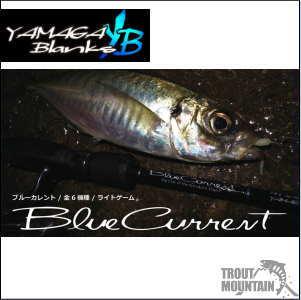 【即納】【送料無料】YAMAGA Blanks(ヤマガブランクス)BlueCurrent (ブルーカレント )/ 82F NANO 【スピニングモデル】(大)