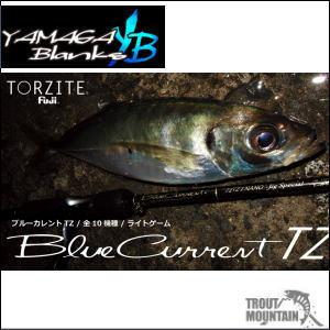 【即納】【送料無料】YAMAGA Blanks(ヤマガブランクス)BlueCurrent JH-Special 62/TZ NANO(ブルーカレントJH-Special 62/TZ NANO)【スピニングモデル】