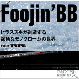 【送料無料】アピアFoojin'BB 【MONSTER GALE 110H】(フージンBB モンスターゲイル110H )【スピニングモデル】