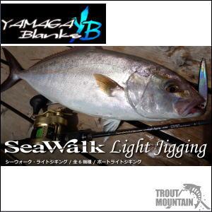【ご予約】【送料無料】YAMAGABlanks(ヤマガブランクス)SeaWalkLightJigging67UL【シーウォークライトジギング67UL】【スピニングモデル】