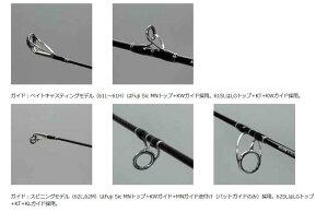 【送料無料】【新商品】スミスオフショアスティックAMJX【AMJX-S62SL】【スピニングモデル】