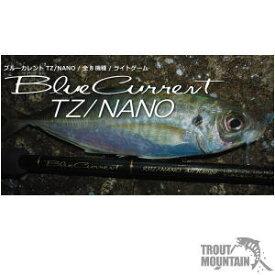 【在庫あり即納】【送料無料】YAMAGA Blanks(ヤマガブランクス)BlueCurrent 93/TZ NANO All-Range (ブルーカレント)【スピニングモデル】