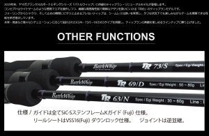 【ご予約】【送料無料】YAMAGABlanks(ヤマガブランクス)BattleWhipTR63/NType-N/NoLook【バトルウィップTR63/N】【スピニングモデル】