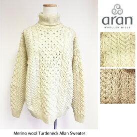 【2020AW】【新入荷】Aran Woollen Mills(アランウーレンミルズ)メリノウール フィッシャーマンズタートルネックニット/Merino wool 100% Fisher Mannes Crew neck sweater/ローゲージ/アランセーター/ナチュラル/キャレイグドン/アランニット/メリノ