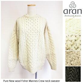 Aran Woollen Mills(アランウーレンミルズ)フィッシャーマンズクルーネックニット/Pure New wool 100% Fisher Mannes Crew neck/ローゲージ/アランセーター/ナチュラル/キャレイグドン/CARRAIG DONN/アランニット/ニューピュアウール