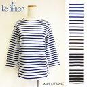 Le minor(ルミノア)7分袖ボーダーバスクシャツ LEF995001