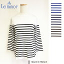 Le minor(ルミノア)7分袖パネルボーダーバスクシャツ LEF995003