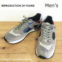【2019SS】REPRODUCTION OF FOUND(リプロダクションオブファウンド)1300FS/フレンチトレーナー Men's メンズ ランニングソール レトロ…