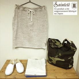 【SALE!!!】【サンテテ/saintete)】スウェットタイトスカート cotton100% ベーシック 裏毛 日本製 mini003