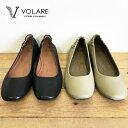 VOLARE(ヴォラーレ)レザーフラットシューズ バレエシューズ one-tone