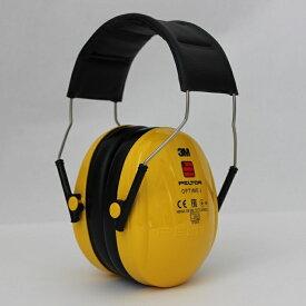 3M PELTOR H510A-401-GU スリーエム ペルター 防音 イヤーマフ ヘッドホン イエロー 騒音 ライブ 耳栓 自習 勉強 射撃 集中 睡眠 安眠 聴覚過敏 自閉症