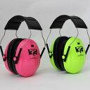子供用 防音 イヤーマフ ヘッドホン 3M スリーエム PELTOR ペルター H510AK-442-GB/RE キッズ 幼児 赤ちゃん ライブ …