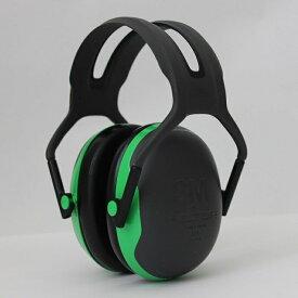 3M PELTOR X1A スリーエム ペルター 防音 イヤーマフ ヘッドホン グリーン 騒音 ライブ 耳栓 自習 勉強 射撃 集中 睡眠 安眠 聴覚過敏 自閉症