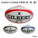 GILBERT ギルバート G-TR4000 5号 ラグビーボール 赤 青 黒 レッド ブルー ブラック 中学生 高校生 社会人 トレーニン…