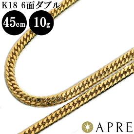 【新品 即納】 喜平 ネックレス K18 W6面 45cm 10g 造幣局検定刻印 ゴールド キヘイ チェーン ダブル6面 6面ダブル 六面 18金 750