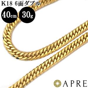【新品 即納】 喜平 ネックレス K18 W6面 40cm 30g 造幣局検定刻印 ゴールド キヘイ チェーン ダブル6面 6面ダブル 六面 18金 750