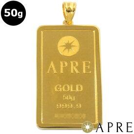 【新品】 24金 純金 インゴット ペンダントトップ 50g ゴールドバー APRE GOLD BER 枠シルバー