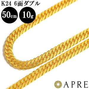 【新品 即納】 純金 喜平 ネックレス K24 W6面 50cm 10g 造幣局検定刻印 24金 ゴールド キヘイ チェーン ダブル6面 6面ダブル 六面