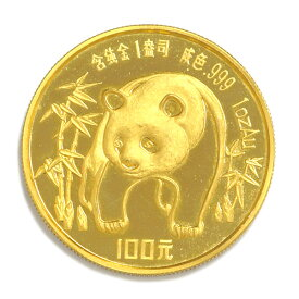【中古A/美品】 パンダ 金貨 100元 純金 1オンス 1oz 1986年 中国 コイン 硬貨 24金 K24 貨幣 20311073