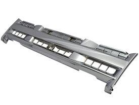 07エルフ ワイド車 ハイキャブ メッキ グリル いすゞ 平成19年1月〜 フロント ラジエーターグリル クローム