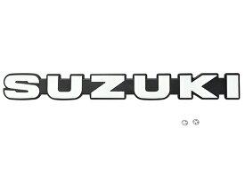スズキ 純正 ジムニー JA11 1型 SUZUKI エンブレム ナット付 フロントグリル用 ラジエーターグリル用 ロゴ マーク 他車種流用にも