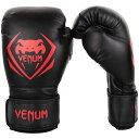 ボクシンググローブ【Venumベノム コンテンダー】黒色/赤 10オンス・12オンス・14オンス・16オンス /ヴェヌム/ベヌム