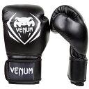 ボクシンググローブ【Venumベノム コンテンダー】黒色 12オンス・14オンス・16オンス /ヴェヌム/ベヌム