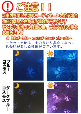 【受注製作】モケットフロアマット☆【(スーパーグレート平成8年4月-現行型)運転席のみ】