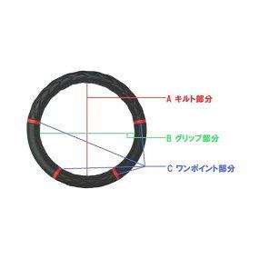 【キルトとノーマルのコラボレーション】極太ハイブリットキルトハンドルカバー05P15Feb15