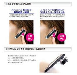【お取り寄せ】iPhone7/7plusに対応☆【セイワBT670BluetoothハンズフリーM4UD】