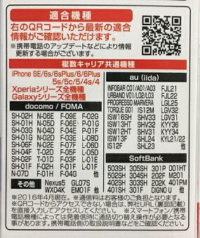 【お取り寄せ】iPhone7/7plusに対応☆【セイワBT670BluetoothハンズフリーM4UD】【JB4535670】