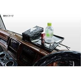 これは便利(´∀`)付属の吸盤で簡単セットアップ☆【ダッシュボードトレイ(大型)】
