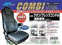 【車種別】ダブルステッチキルティングシートカバー COMBI☆【ファイブスターギガ平成27年11月〜現行(フロント1枚入…