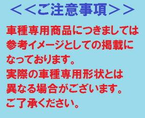 【受注生産】ゴムマットくん(運転席のみ)(スーパーグレート平成8年4月-現行型)P19May15