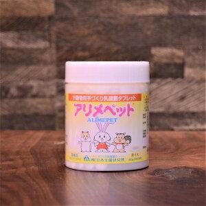 日本生菌研究所 アリメペット 小動物用 300g うさぎ サプリメント 毛球症
