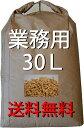 【送料無料】うさぎのリター30L 業務用 (オリジナルウッドリター)
